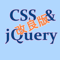 CSS & jQuery